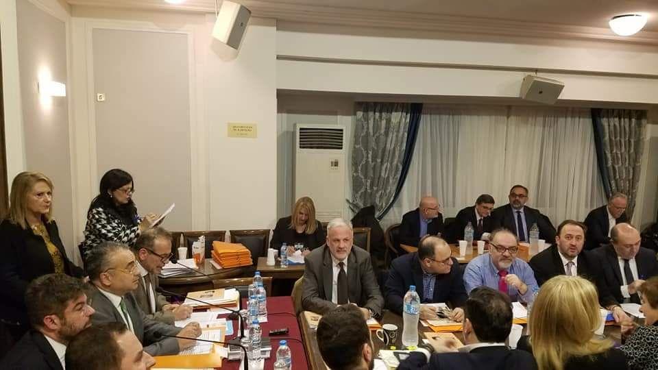 Ολομέλεια Προέδρων Δικηγορικών Συλλόγων με την παρουσία του Υπουργού Δικαιοσύνης, Αθήνα 12-1-2019