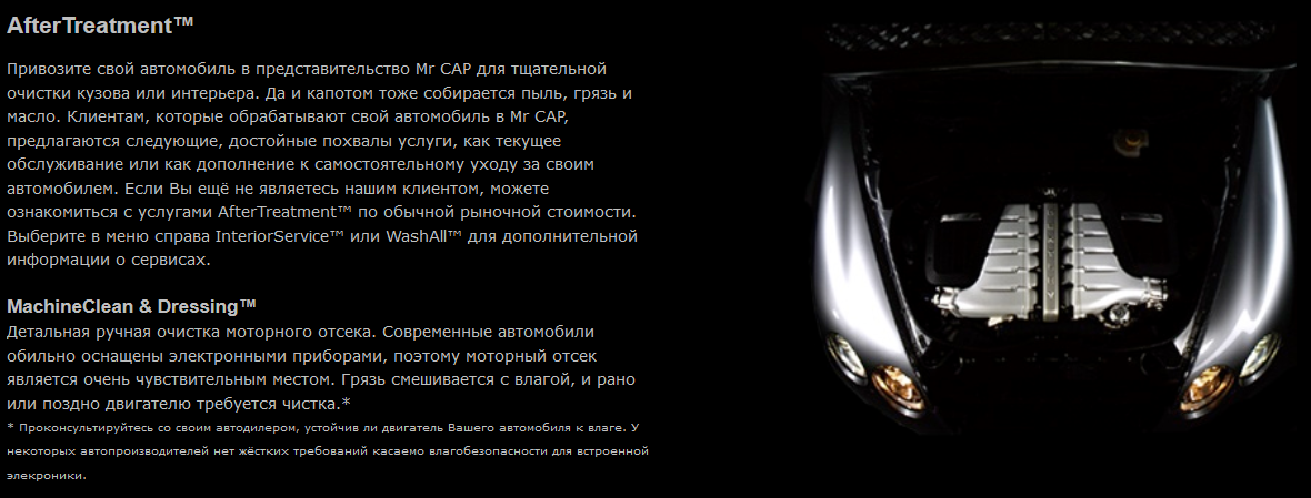 http://www.mrcap.com/ru/start/