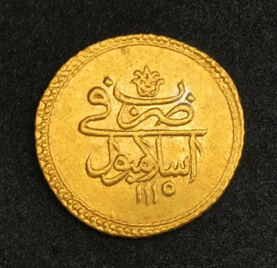 Turkey Ashrafi Altin Gold Coin