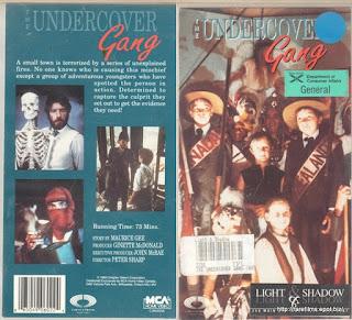 Поджигатель / Undercover Gang / The Fire Raiser. 1986.