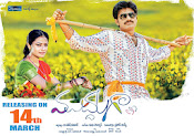 Mudduga movie release wallpapers-thumbnail-3