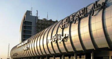 رفع حالة الطوارئ في مطار القاهرة اليوم السبت بسبب عبوة بلاستيكية