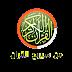 تحميل برنامج من سيربح القرآن quran winner للاندرويد 2015