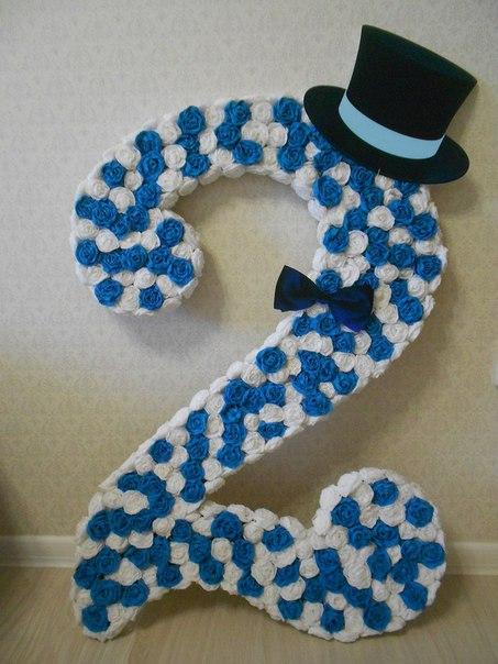 Цифра на день рождения для мальчика 15