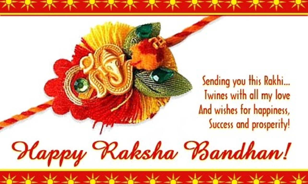 2015 happy raksha bandhan indian hindu festival happy raksha bandhan wallpaper kristyandbryce Image collections