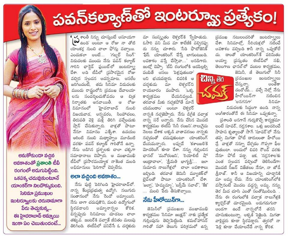 eenadu telugu paper Eenadu newspaper - read ఈనాడు epaper online, exclusively on dailyhunt.