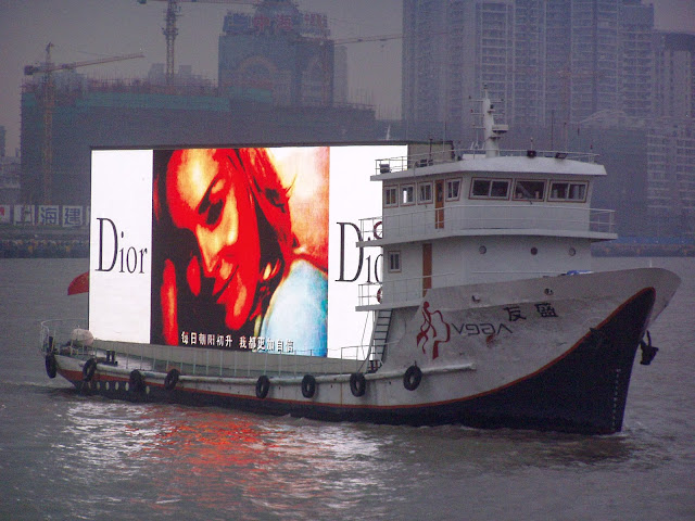 Shanghai Billboard boat