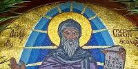 Αγίου Συμεών του νέου Θεολόγου