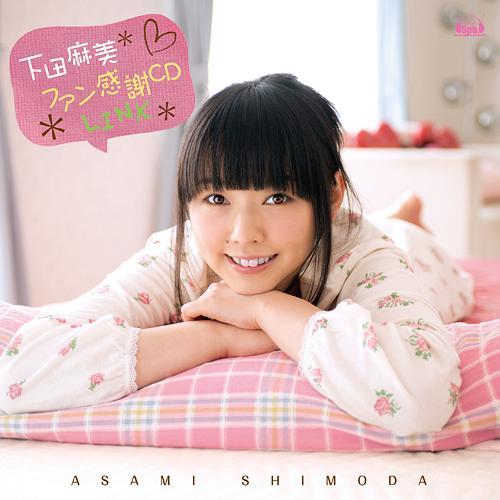 Asamiの画像 p1_39