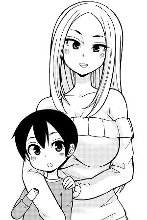Boku no Nee-san Manga