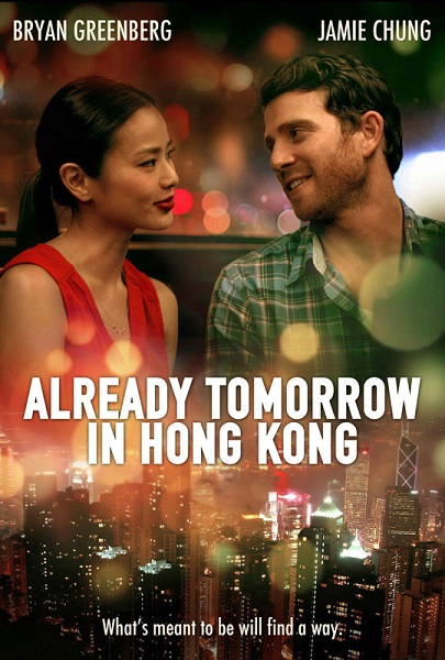 Film Already Tomorrow in Hong Kong 2016 Bioskop
