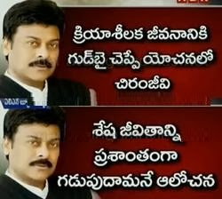 Chiranjeevi to quit from Politics