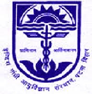 IGIMS Indira Gandhi Institute of Medical Science Recruitment Notice for Faculty Post Feb-2014