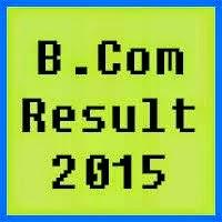 University of Sargodha UoS BCom Result 2016 Part 1 and Part 2