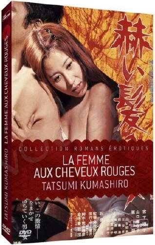 [Tâm lý Tình cảm Châu Á] The Woman with Red Hair 1979 PAL DVD9 (mkv) ~ Người đàn bà với mái tóc đỏ  ...
