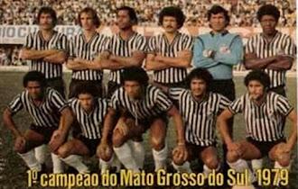 RIVAL DO PASSADO - OPERÁRIO FC (CG) - DÉCADA DE 70