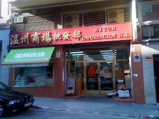 Supermarché chinois Iberochina