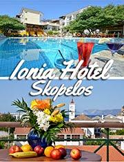 IONIA HOTEL SKOPELOS  → ΚΛΙΚ ΣΤΟ BANNER