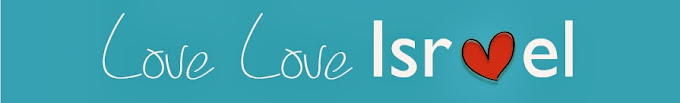Love Love Israel - Loading