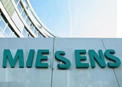 Στα «μαύρα» ταμεία της Siemens ο νομικός σύμβουλος του πρωθυπουργού;