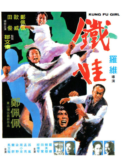 kung fu movie posters none but the brave tie wa 1973. Black Bedroom Furniture Sets. Home Design Ideas