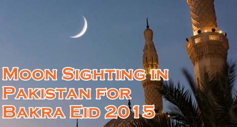 eid al adha 2015, eid ul adha 2015, bakra mandi pakistan, Cow mandi 2015, Qurbani Eid 2015