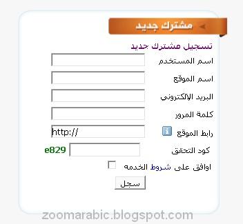 فتحات العرب