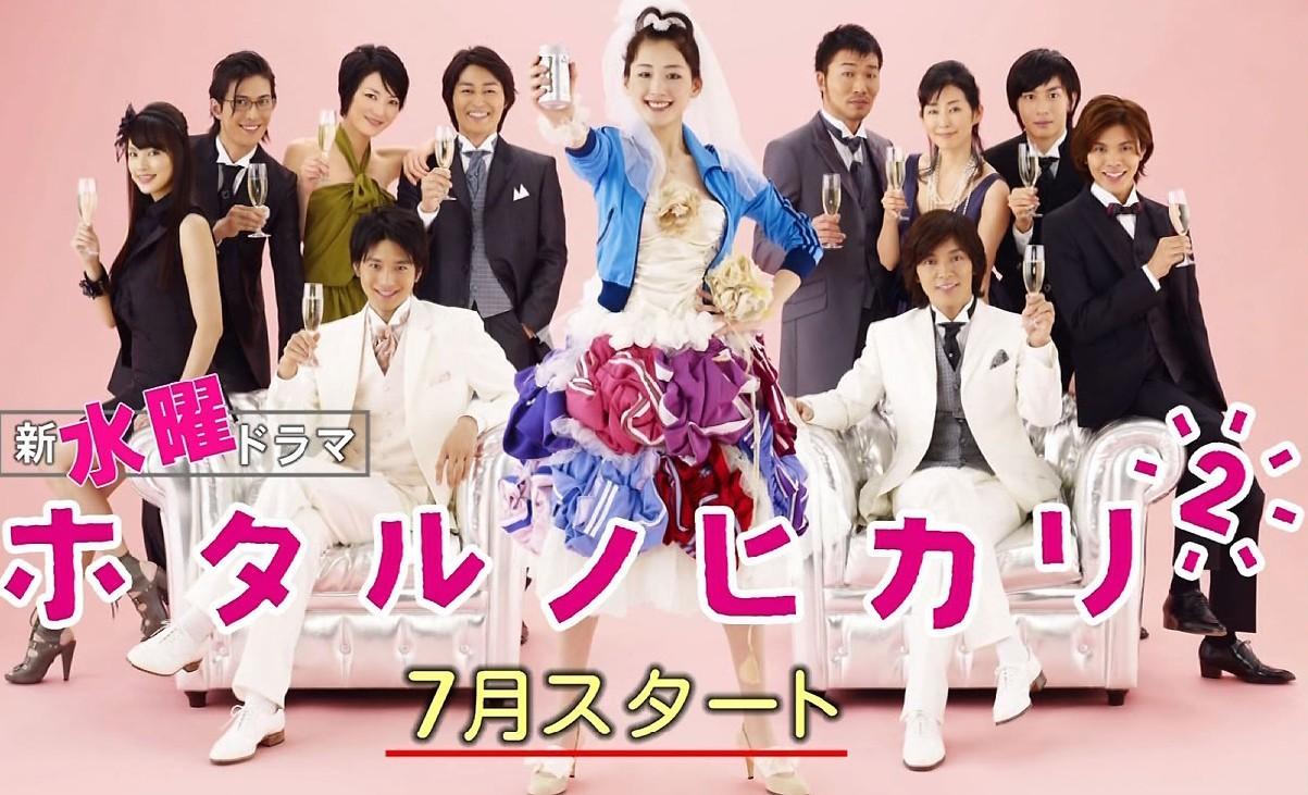 [Imagen: Hotaru27YT.jpg]