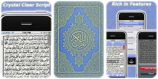 Aplikasi Al Qur'an Terbaik untuk iPhone 2012