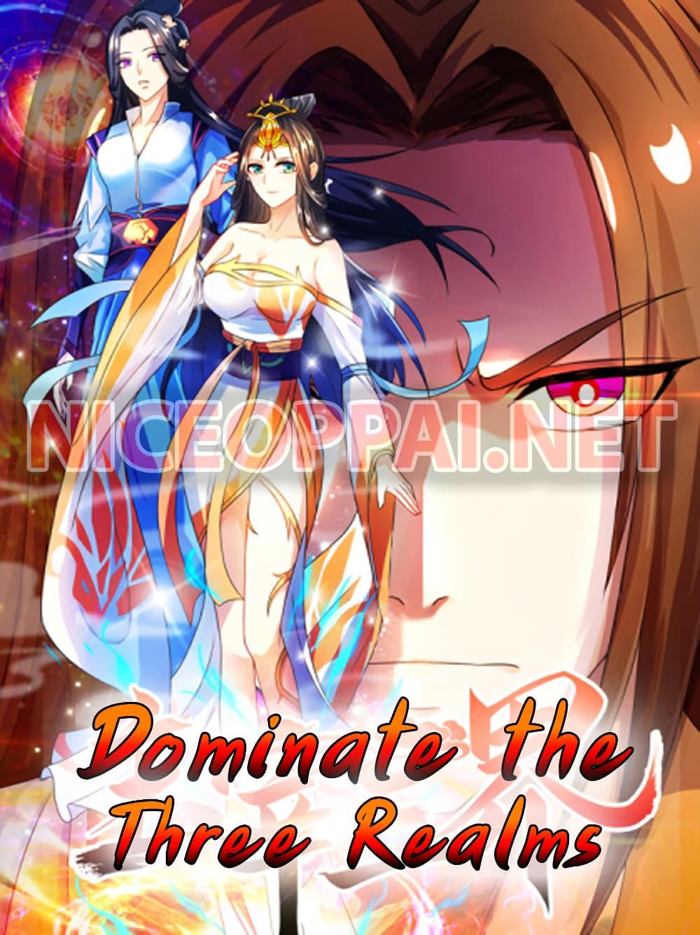 Dominate the Three Realms-ตอนที่ 110
