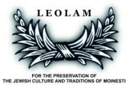 Leolam Foundation - site