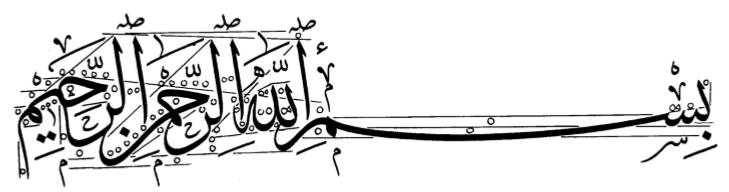Kaligrafi Basmalah