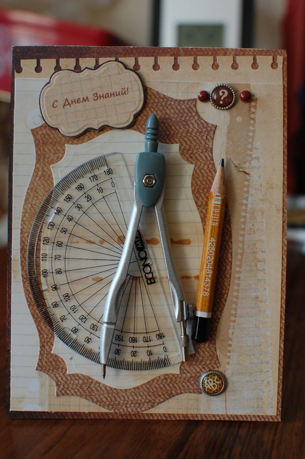 Вязание крючком схемы и описание кошелек 22