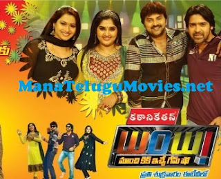 WOW – 16th Mar with Sameer,Khayum,Priya,Bhavana