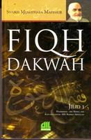 rumah buku iqro fiqih dakwah mustafa masyhur buku islam