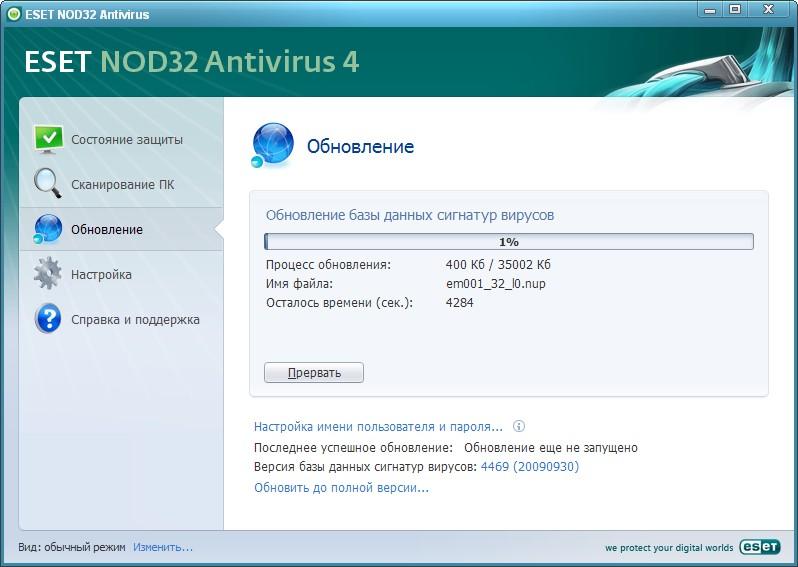 имя и пароль для nod32 antivirus 4: