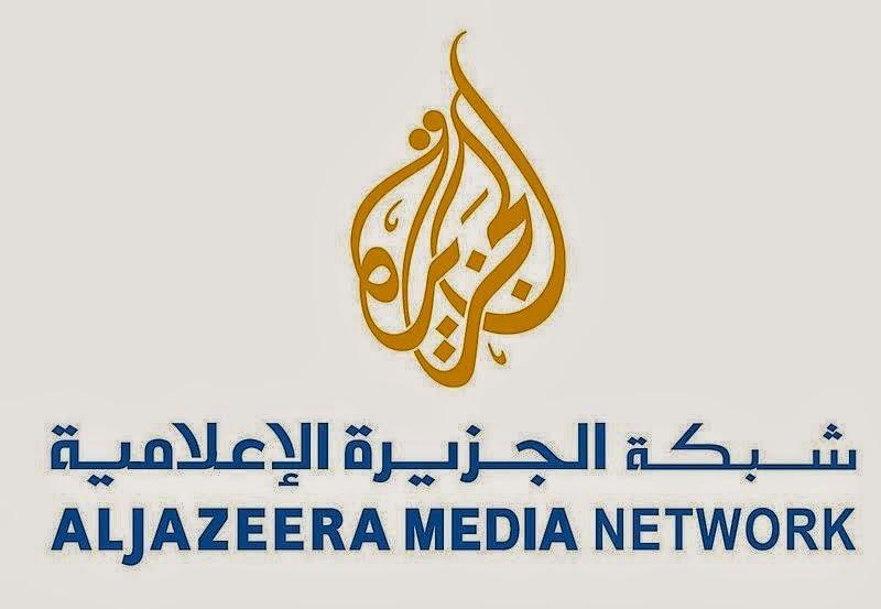 أجدد ترددات لقنوات الجزيرة على النايلسات والعربسات 2015