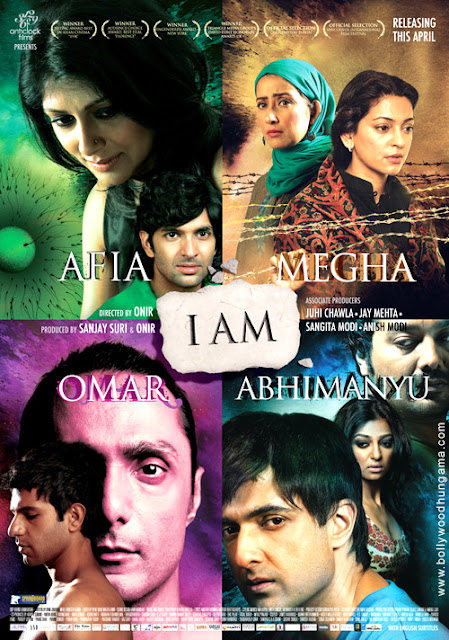 I Am - Hindi Movie First Look - Starring : Rahul Bose, Manisha Koirala, Nandita Das, Juhi Chawla, Radhika Apte