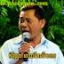 BayonTV Comedy - Neay Vitamine C (30.09.2012)