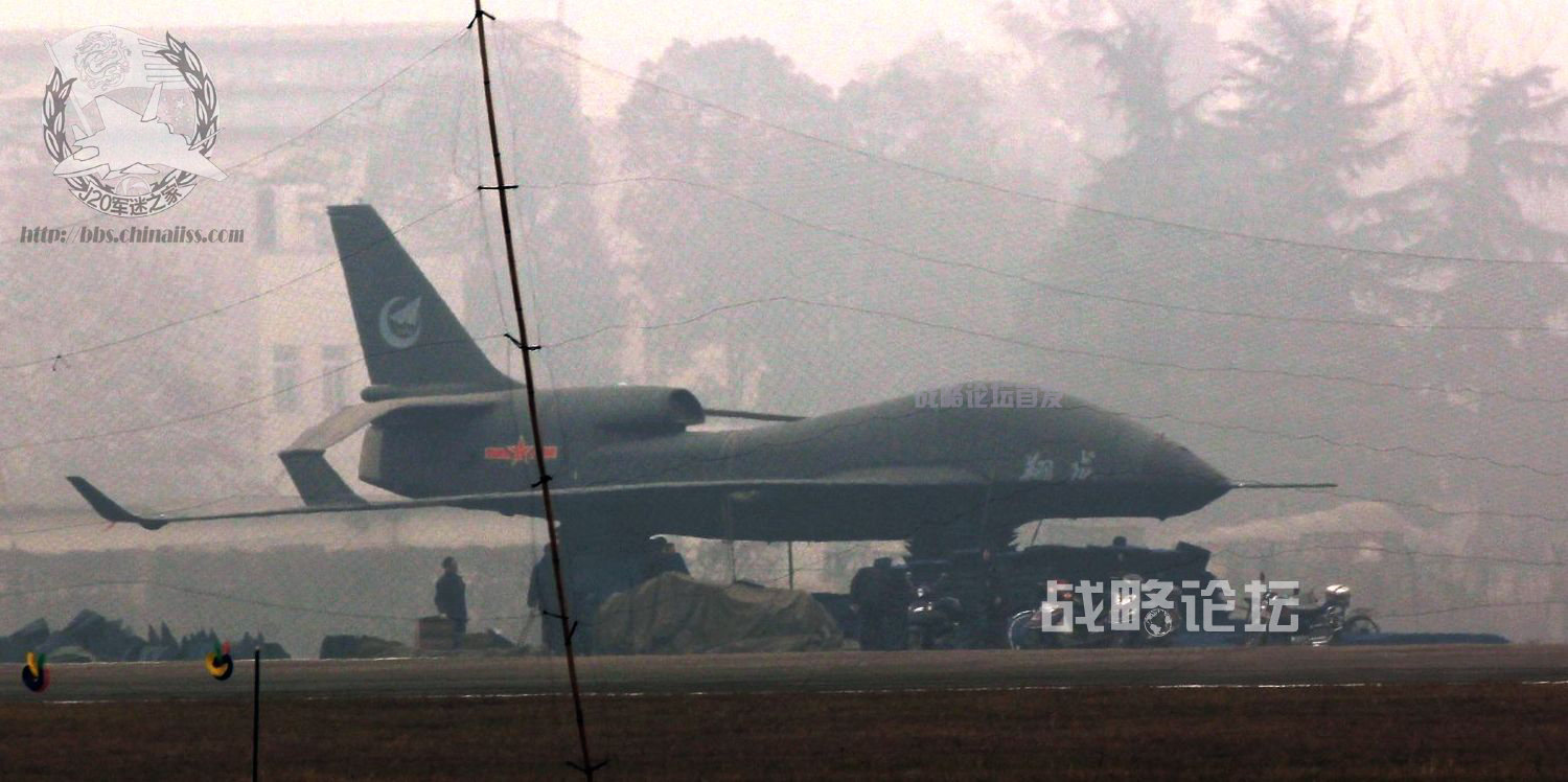 Chengdu+Aviation+Industry+Corporation+of+China+%28AVIC%29++plaaf+naval+airforce+%5BCAIC%5D++Xianglong+high+altitude,+high+endurance,+long-range+Unmanned+Aerial+Vehicle+%28HALE+UAV%29+Tianchi+UAV+%28Chinese+Global+Hawk+%286%29.jpg