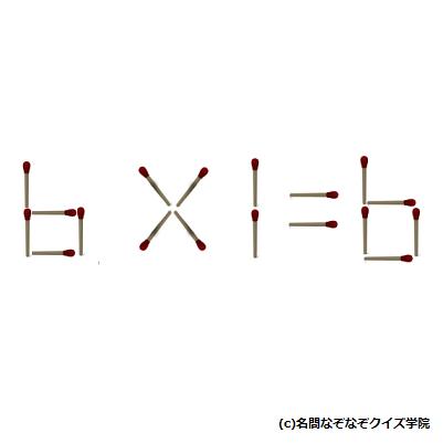 Q174 5×1=6