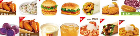 kfc has a refocused international strategy Spurred to high growth by changing eating habits, rising consumer incomes and  fast-growing  in the years since, kfc has grown to become the largest fast food  chain in  the company remains on pace to meet its expansion target for 2015   kfc is planning to revamp its menu and refocus on food innovation in china to .