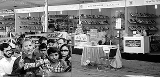urdu-book-fair-hyderabad