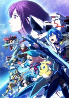 Phantasy Star Online 2: The Animation Episódios