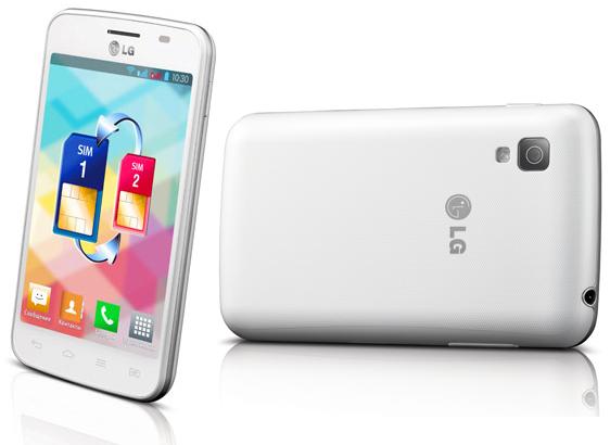 LG Optimus L4 II Dual, Smartphone Dual Sim Murah