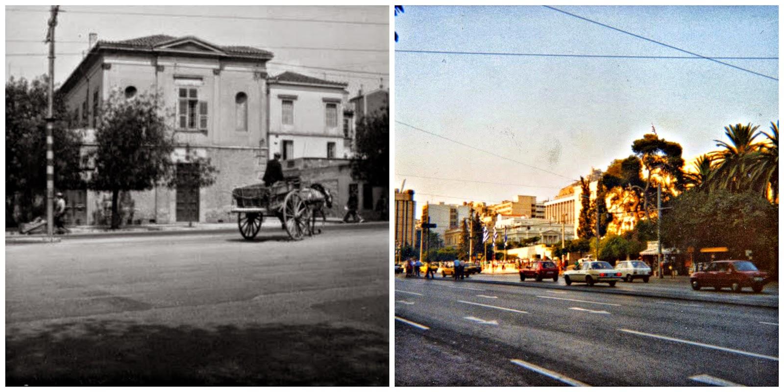 Amalias Street, Athens.