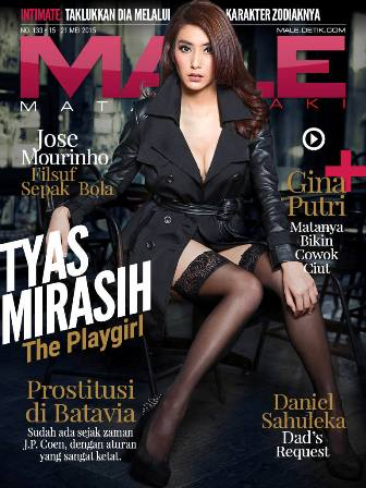 Download Gratis Majalah MALE Mata Lelaki Edisi 133 Cover Model Tyas Mirasih MALE Mata Lelaki 133 Indonesia | Cover MALE 133 Tyas Mirasih, Move On Itu Penting! | www.insight-zone.com
