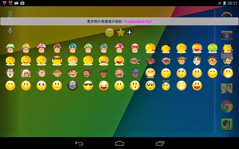 Cool symbols emoji emoticon v44 apk download apk direct download app info biocorpaavc Image collections