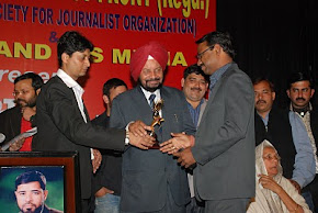 FIRST KAMAL SHARMA MEMORIAL AWARD