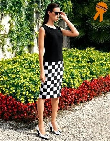 Трикотажное платье Madeleine геометрический принт
